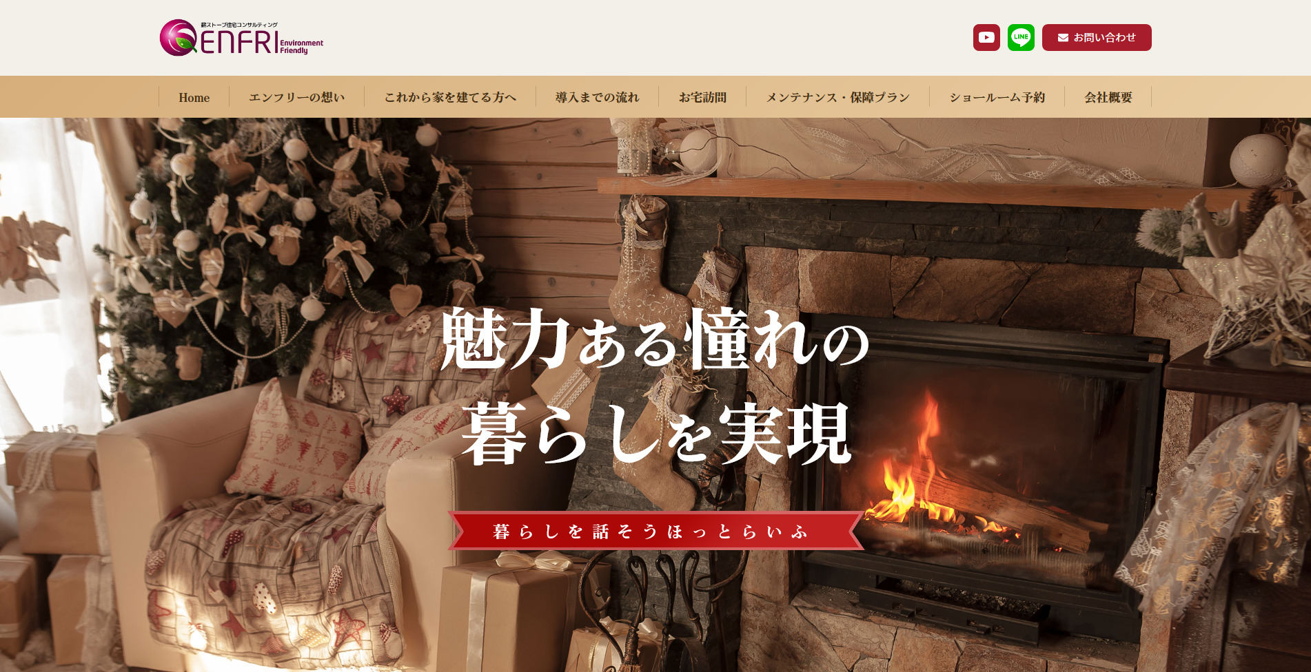 Screenshot_埼玉県E社様