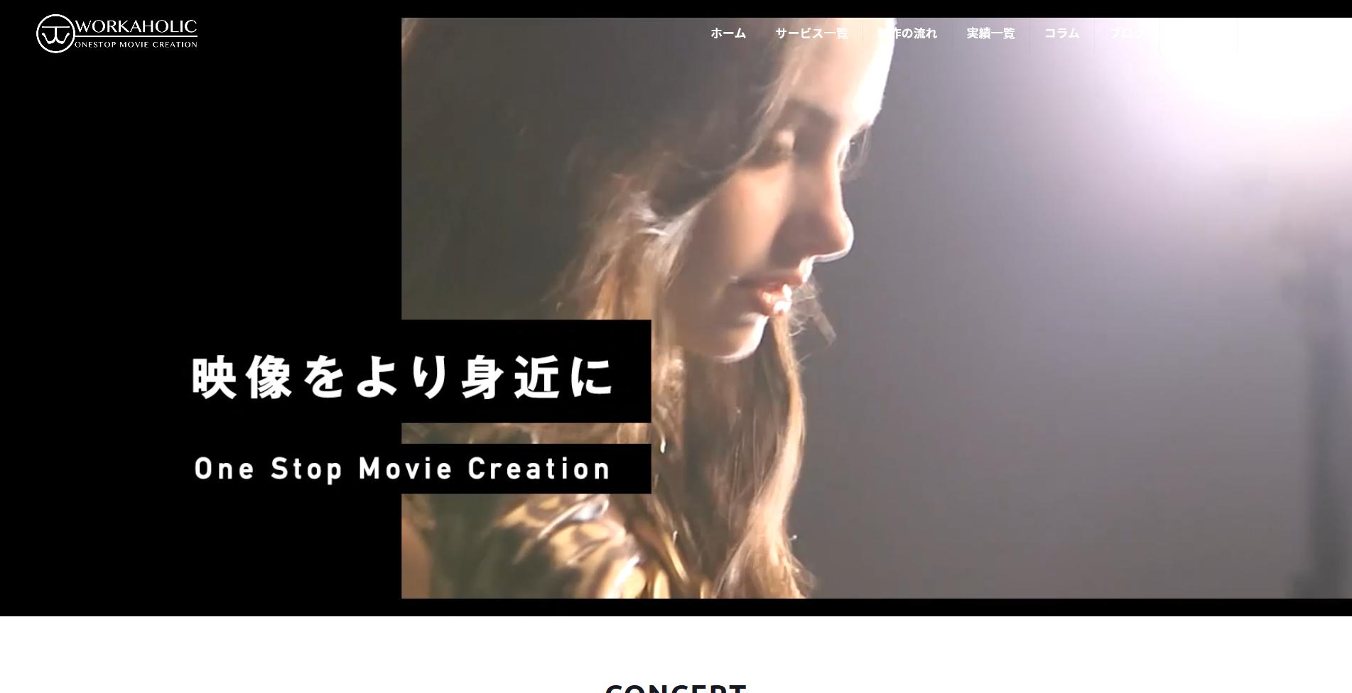 Screenshot_大阪府W社様